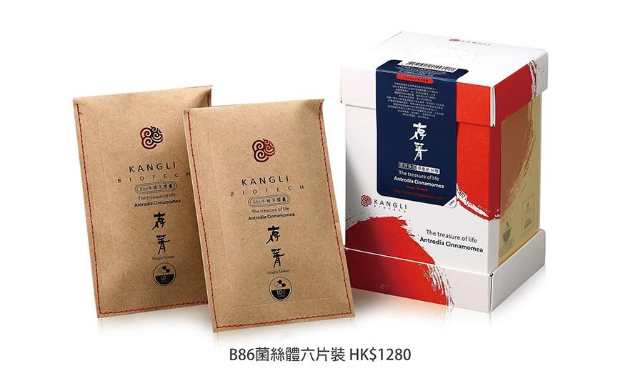 存菁-牛樟芝菌絲體膠囊(B86)